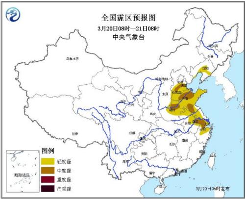 南方地区降水减弱华北东南部黄淮等地有霾(图)