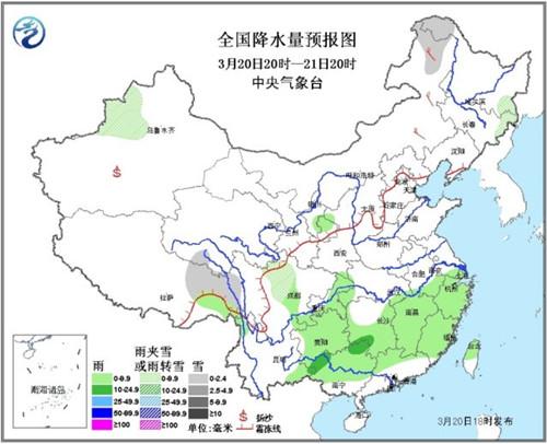 南方地区降水强度减弱华北、黄淮等地霾将消散