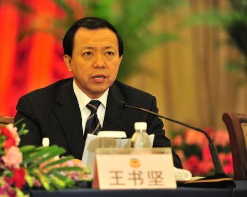 王书坚任山东省副省长曾任青岛市政协主席