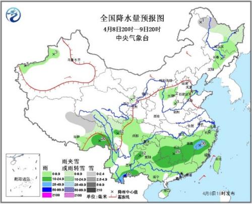 江淮江汉等地将维持低温天气 江南华南局地暴雨