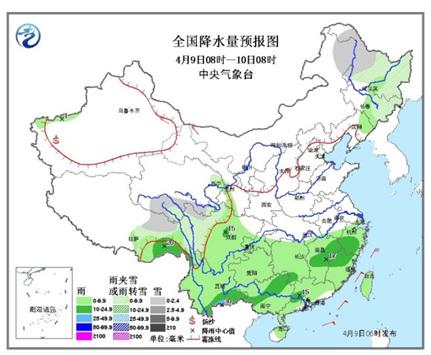 南方地区仍维持低温阴雨华北黄淮等地将有霾