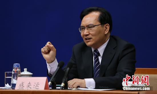 中国经济平稳开局官方继续发力部署深化改革措施