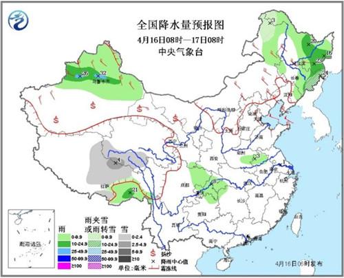冷空气影响新疆等地局地降温超8℃重庆湖北有暴雨