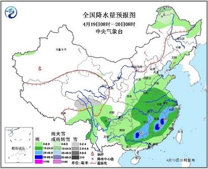 江淮华南等部分地区有暴雨 局地降温幅度可达8℃