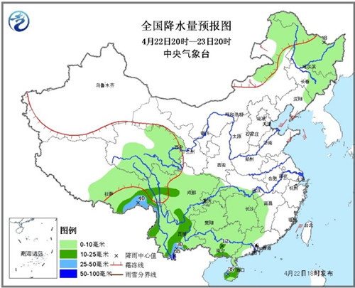 四川广西等局地有雨东北华北等地降温将达到8℃