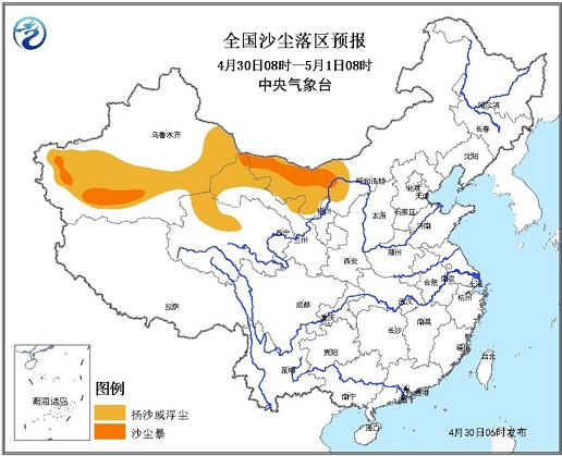 未来三天江淮华南等地大雨西藏震区部分时段有降雪