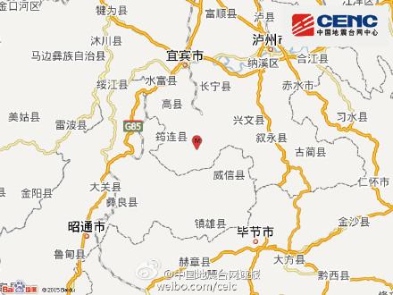 四川省筠连县发生3.1级地震震源深度15千米(图)