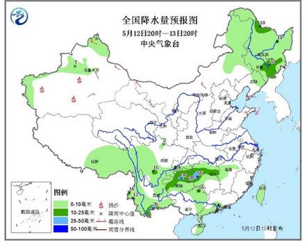 南方将出现强降雨过程内蒙古等地有扬沙或浮尘