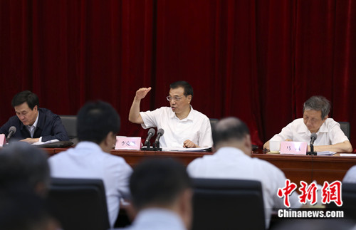李克强:以改革创新打造中国制造新优势