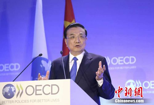 """李克强回应中国是否可以摘掉""""发展中国家""""帽子"""