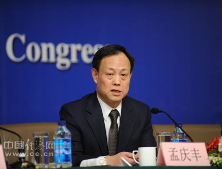 国务院任免国家工作人员:孟庆丰为公安部副部长