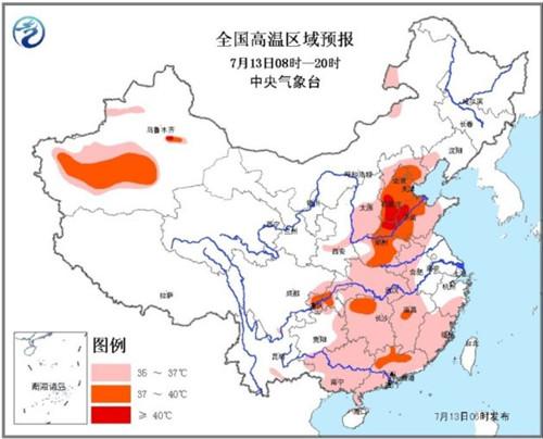 中央气象台发布高温黄色预警5省份局地达40℃