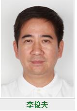 广东省纪委:原广州市国土房管局长情妇多达两位数