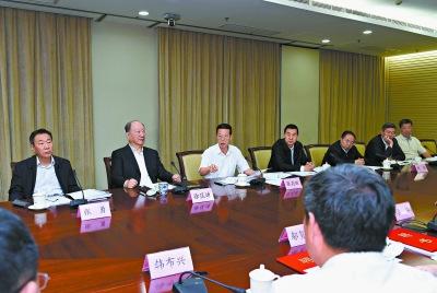 张高丽要求专家加强对京津冀协同发展咨询指导