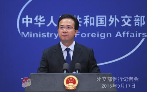 外交部:尚无中国公民在智利地震中伤亡报告