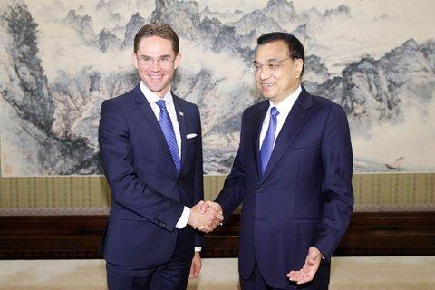 李克强会见欧盟副主席:中国将继续成为全球最有吸引力投资地