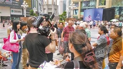 2019全国高血压日图片重庆纪录片在美创收视纪录大足石刻震撼摄制组|my399.com開學日