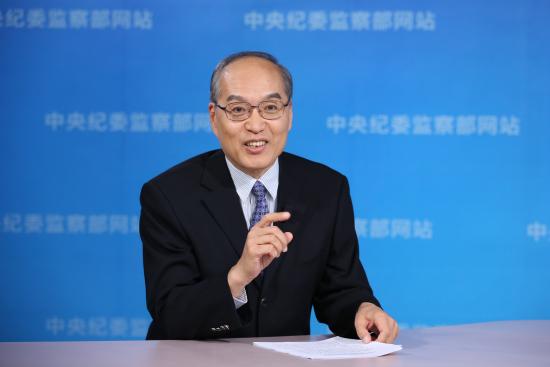 中纪委副书记谈党员超生:删除处分条款绝非松绑