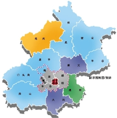 北京将向东南疏解人口东西城承载中央政务功能