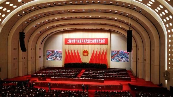 上海市十四届人大四次会议今天开幕