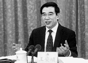 王安顺:通州先行先试简政放权 高标准管理城市