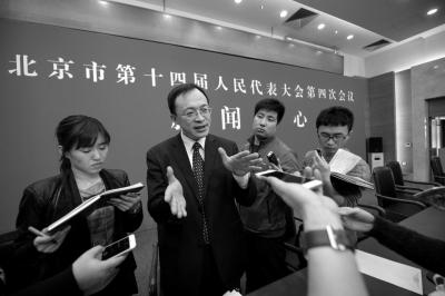 北京正研究居家养老子女带薪护理 年内出台办法
