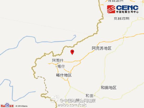 新疆阿图什市发生3.3级地震 震源深度10千米