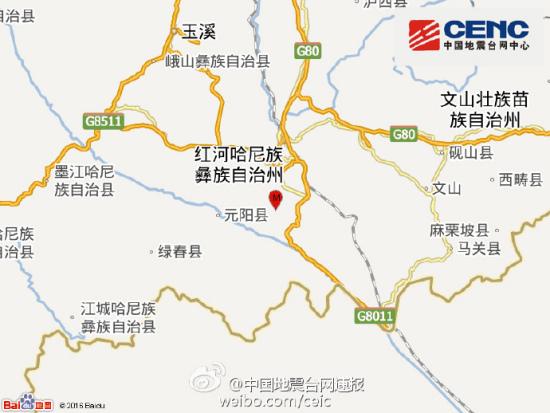 云南红河州个旧市发生4.6级地震 震源深度10千米