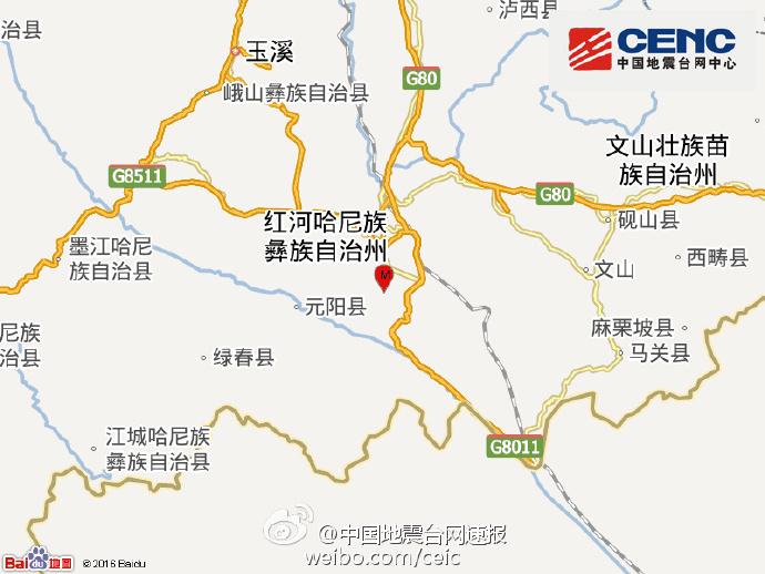 云南红河州个旧市发生3.3级地震 震源深度5千米