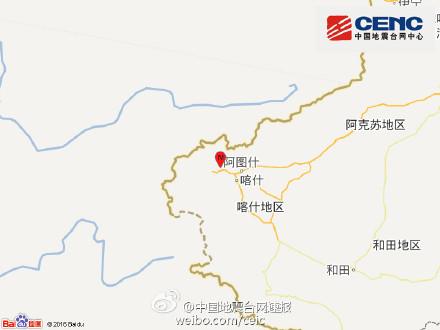 新疆乌恰县发生3.9级地震震源深度9千米