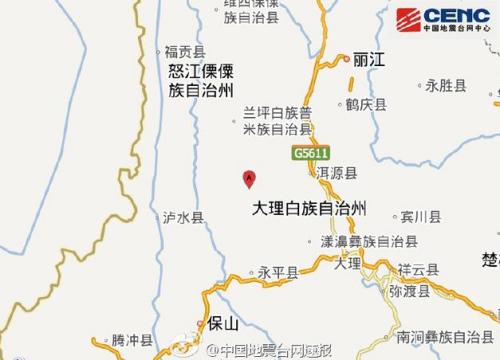云南大理深夜接连发生5次地震最大震级5级(图)