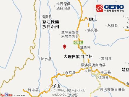 云南大理州洱源县发生4.6级地震震源深度10千米
