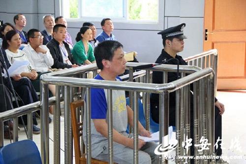安徽省教育厅基础教育处原处长缪富国涉贿200万受审
