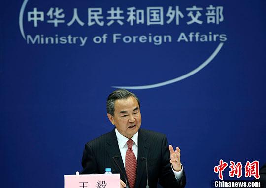 王毅:把发展问题摆在二十国集团峰会议程突出位置