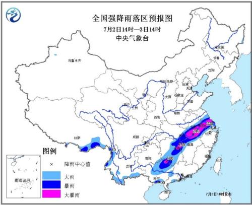 广西南部沿海等地的部分地区有分散性大雨或暴雨