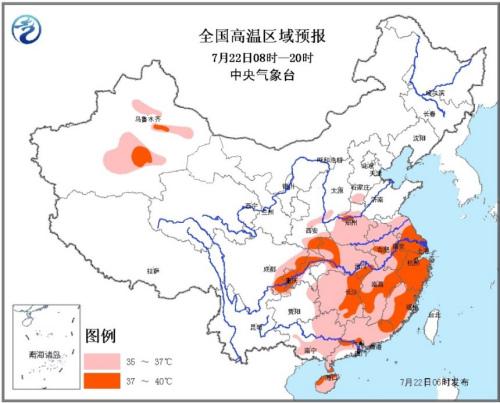 中央气象台继续发布高温黄色预警局地可达40℃