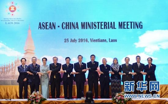 中国东盟联合声明:通过友好磋商和谈判解决争议