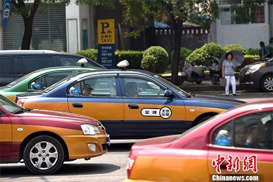 国办:新增出租汽车经营权全部实行无偿使用