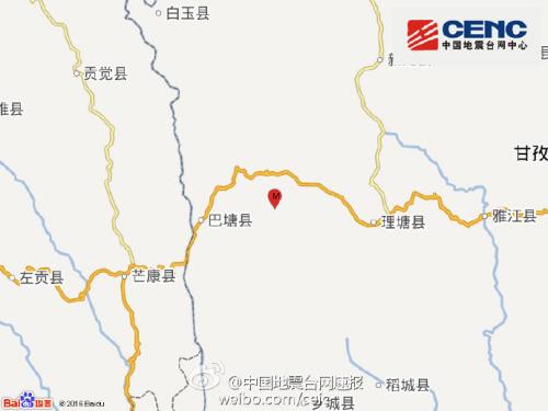 理塘县人口普查_理塘县医院图片