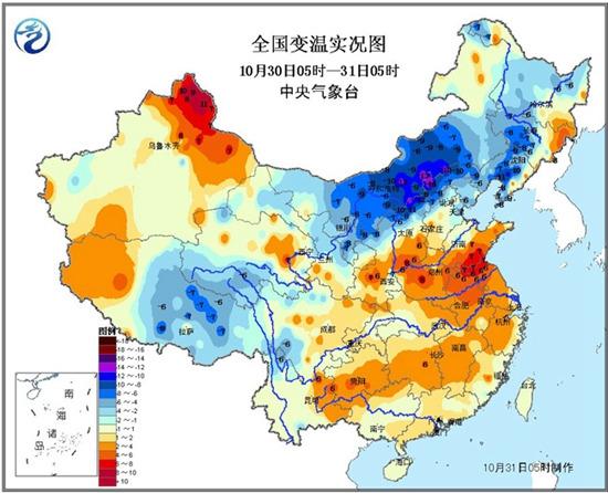 京津冀晋等地气温破冰点 冷空气继续影响东部地区
