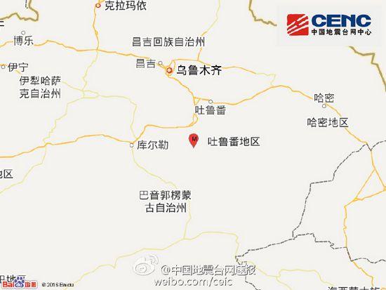 新疆吐鲁番市托克逊县发生4.0级地震震源深度7千米