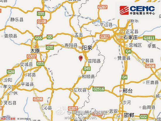 山西晋中市昔阳县发生3.2级地震震源深度5千米