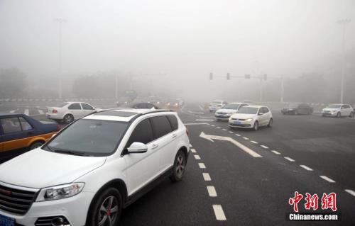 河北发布最高级别大雾和霾预警