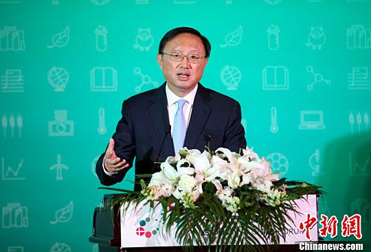 杨洁篪出席首届中国丹麦地方政府合作论坛