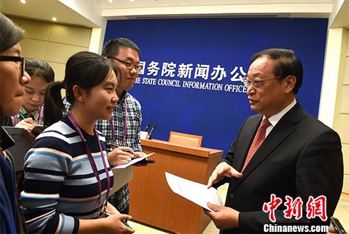 白皮书:中医药标准数量达649项年均增长率29%