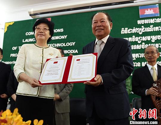 """中国""""妇幼健康工程""""亚洲首站在金边启动"""