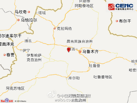 新疆昌吉州呼图壁县附近发生6.4级左右地震(图)