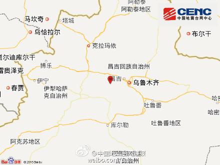 新疆呼图壁县发生6.2级地震震中距乌鲁木齐市103公里