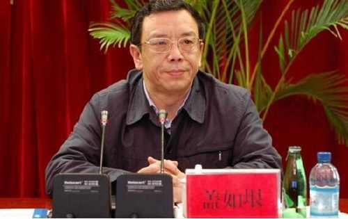 黑龙江人大原副主任盖如垠受贿案开审涉贿超2千万