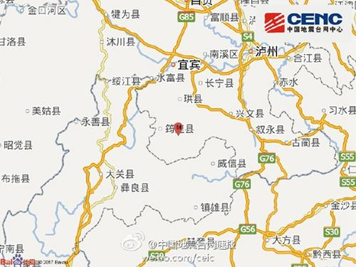 四川宜宾市筠连县发生2.8级地震震源深度5千米
